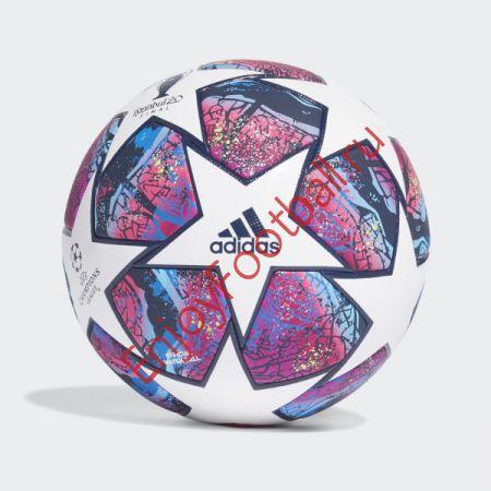 Футбольный мяч финала Лиги Чемпионов 2020 Adidas UCL FINALE ISTANBUL PRO FH7343