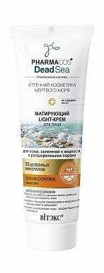 PHARMACOS DEAD SEA МАТИРУЮЩИЙ LIGHT-КРЕМ для лица для кожи, склонной к жирности, с расширенными порами 75 мл.