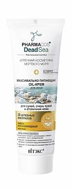 PHARMACOS DEAD SEA Максимально питающий OIL-КРЕМ для лица для сухой, очень сухой и атопичной кожи 75 мл