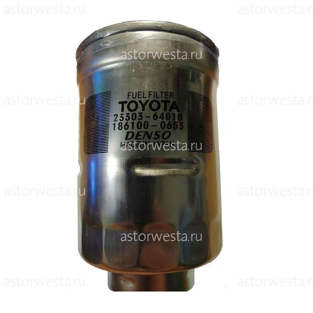 Фильтр топливный TOYOTA 23303-64010