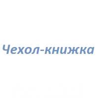 Чехол-книжка Samsung A720F Galaxy A7 (2017) кожа (в бок) (red)