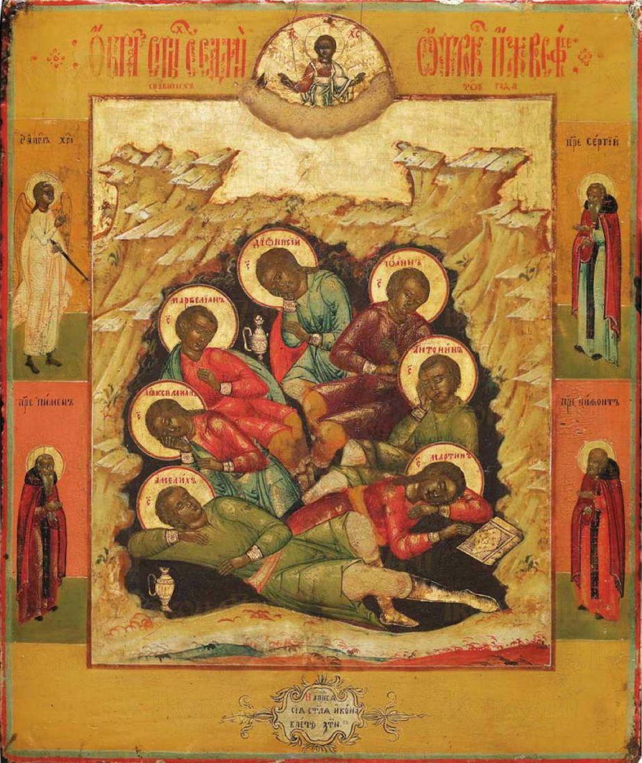 Икона Семь отроков