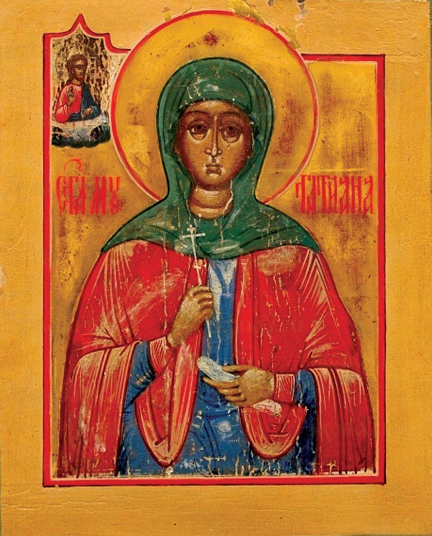 Икона Татьяна святая