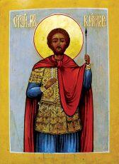 Икона святой Виктор
