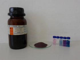 Эриохром черный, 50 гр