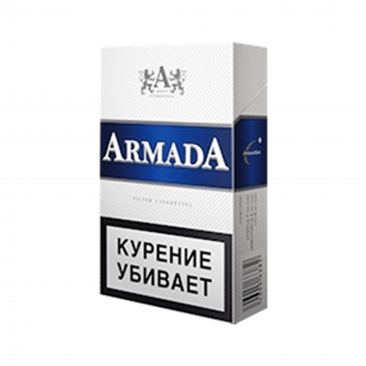 ARMADA Blue