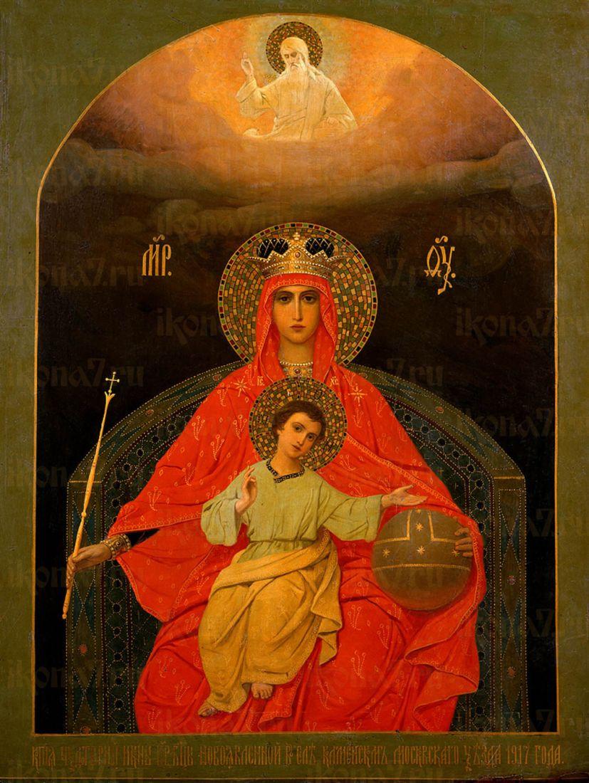 Икона Державная Божия Матерь