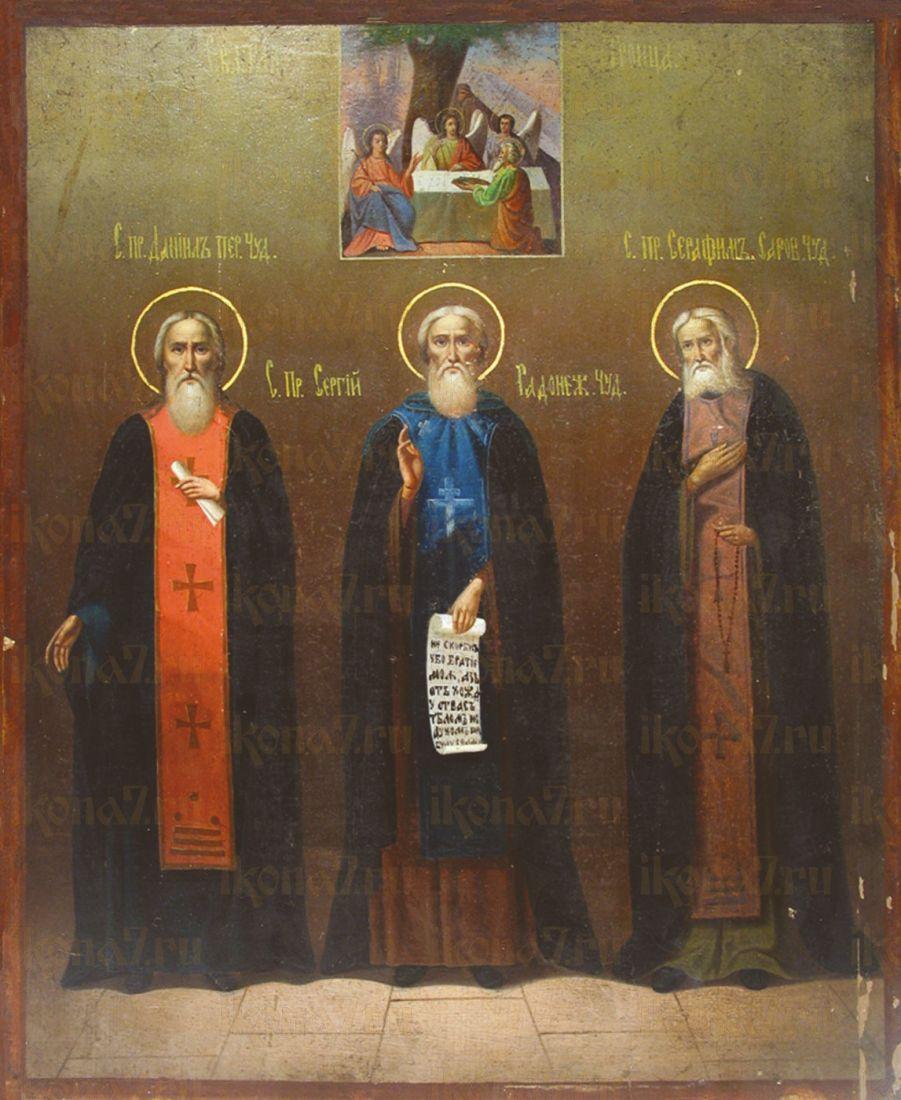 Икона Троица со Св.Даниил Сергей Радонежский Серафим Саровский