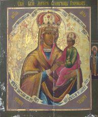 Икона Споручница грешных Божия Матерь