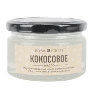 Кокосовое масло 150г Royal Forest