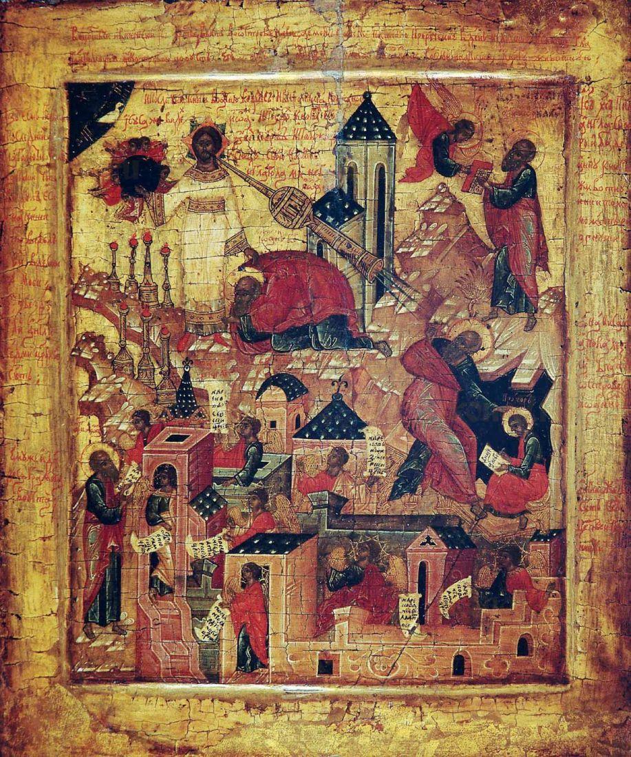 Икона Апокалипсис (копия старинной иконы)