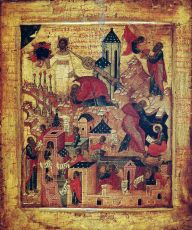 Икона Апокалипсис (копия старинной)