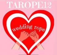 Свадебные верёвочки - Wedding rope