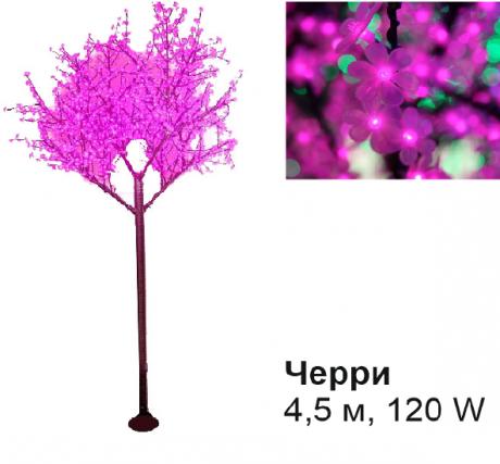 Светодиодное Led дерево «Черри», розовое, 4,5 м, 120 W