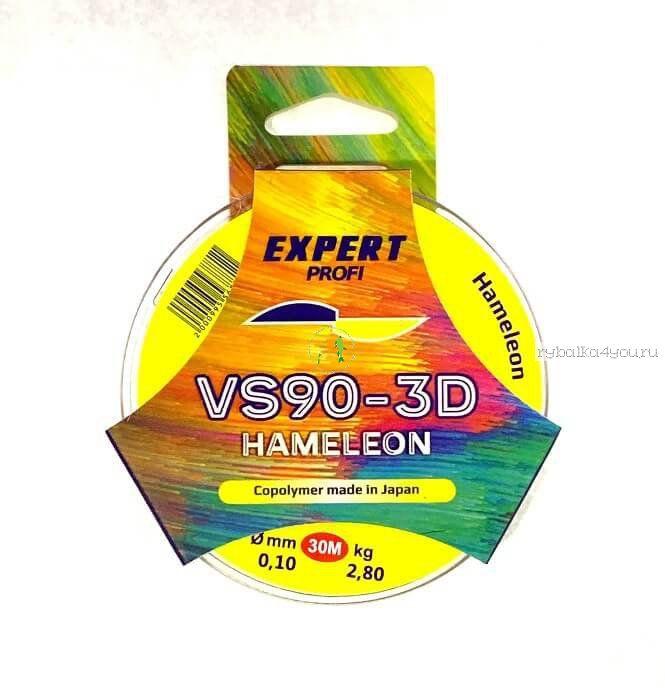 Леска Expert Profi VS90-3D Hameleon 30 м / цвет: прозрачно-коричневая