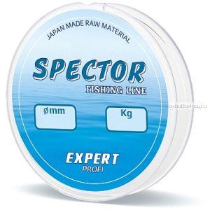 Монофильная леска Expert Profi Spector Fishing Line 100 м / цвет: прозрачная