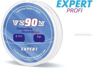 Монофильная леска Expert Profi VS90N 150 м / цвет: прозрачная