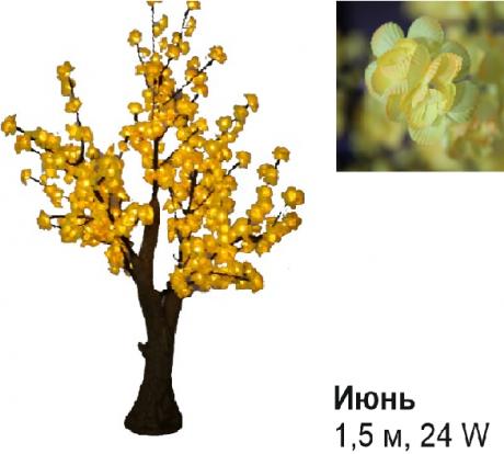 Светодиодное Led дерево «Июнь», желтое, 1,5 м, 24W