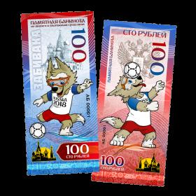 100 РУБЛЕЙ ФУТБОЛ ПАМЯТНАЯ СУВЕНИРНАЯ КУПЮРА ЗАБИВАКА