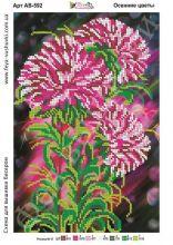 АВ-592 Фея Вышивки. Осенние Цветы. А4 (набор 625 рублей)
