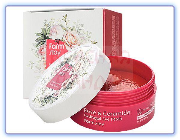 Увлажняющие патчи для глаз с дамасской розой и керамидами FarmStay