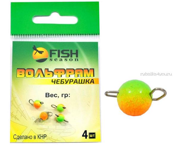 Вольфрамовый груз разборный Fish Season Чебурашка Fire Tiger 2,5 гр / упаковка 4 шт