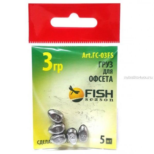 Свинцовый груз зажимной для офсетного крючка Fish Season 3 гр / упаковка 4 шт