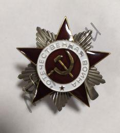 Орден Отечественной Войны 2-й степени  (копия)