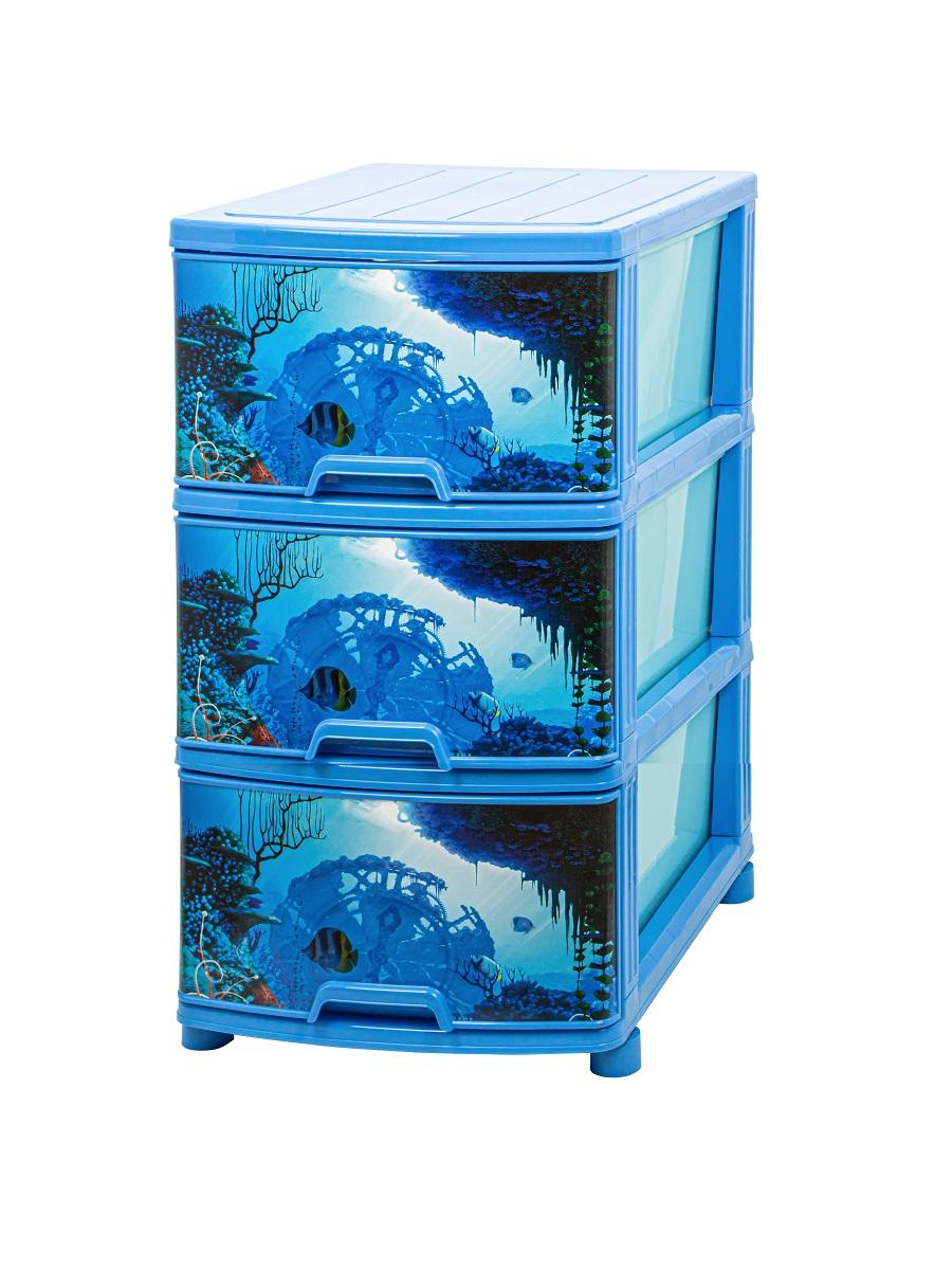 Комод №12 с рисунком ПОДВОДНЫЙ МИР 3-х секционный синий из пластика Эльфпласт 40х48х74 см