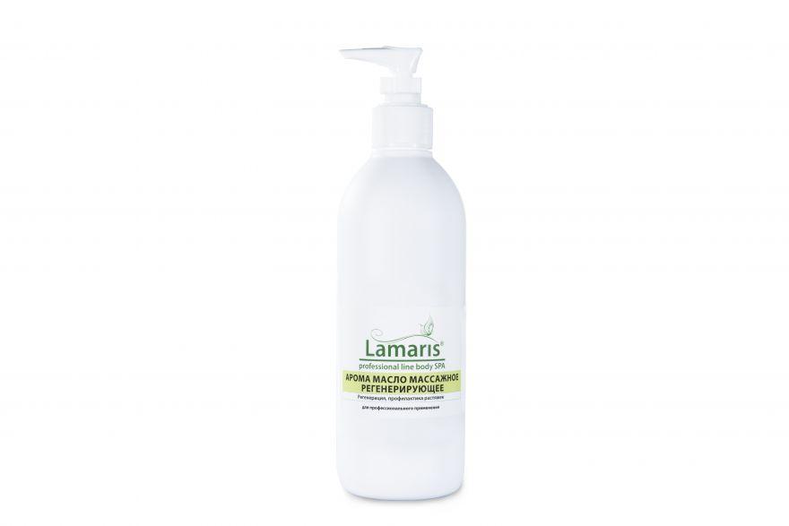 Масло массажное ANTI-AGE с природным бета-каротином (подходит для лица и тела), Lamaris 500мл