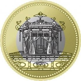 Интронизация  Его Величества 126-го Императора Нарухито. 500 иен Япония 2019