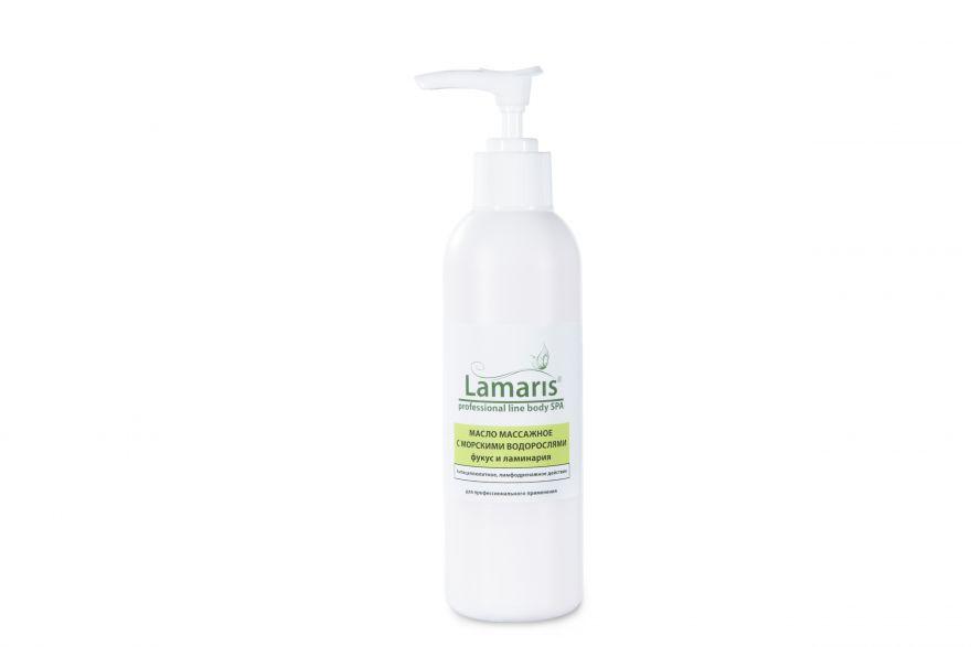 Масло массажное с морскими водорослями фукус и ламинария, Lamaris 200мл.