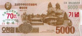 70 лет создания КНДР 5000 вон Северная Корея (КНДР) 2019 UNC