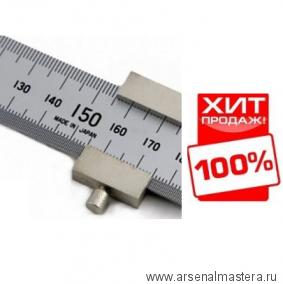 Упор для линейки шириной 25 мм (30 см) Shinwa Sh 76746 М00011427 ХИТ!