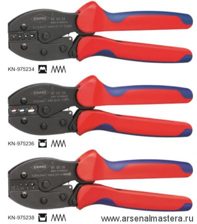 Клещи (обжимные) для опрессовки PreciForce KNIPEX 975236