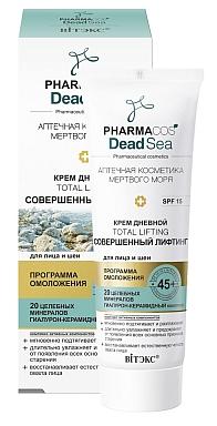 PHARMACOS DEAD SEA Крем дневной 45+ «Тotal lifting Совершенный лифтинг» для лица и шеи SPF 15 50 мл