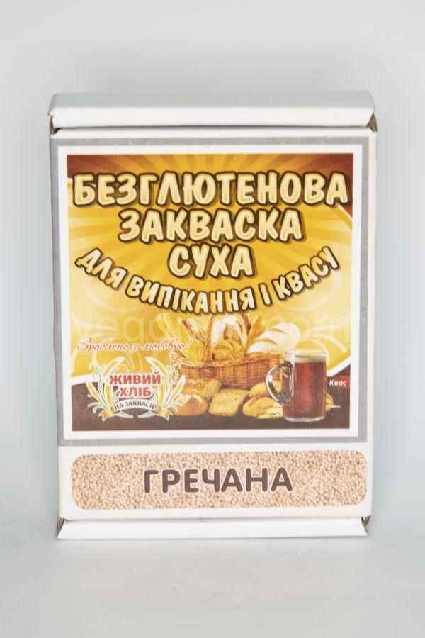 Закваска гречневая,40 грамм