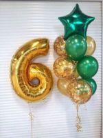 Царики на день рождение с шаром цифрой