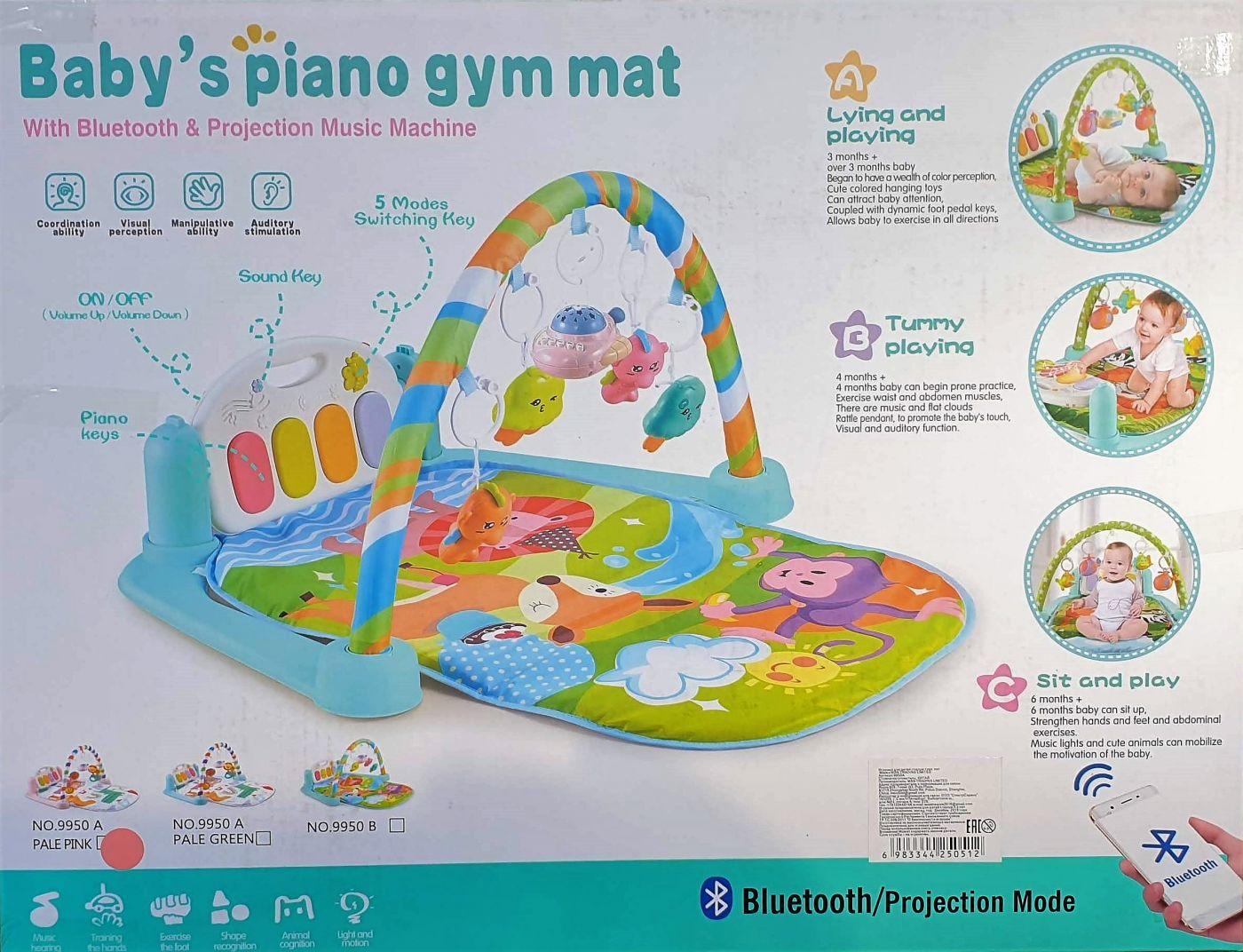 Детский игровой коврик с пианино, проектором и блютуз 9950A