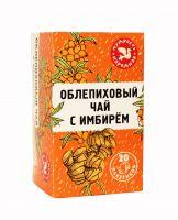 """Чай зеленый """"Облепиховый"""" с имбирем  20 пакетиков"""
