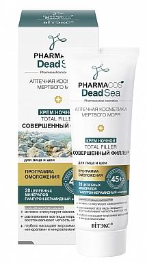 PHARMACOS DEAD SEA Крем ночной 45+ «Тotal filler Совершенный филлер» для лица и шеи 50 мл