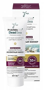 PHARMACOS DEAD SEA Крем ночной 55+ «Аbsolute filler Абсолютный филлер» для лица и шеи 50 мл.