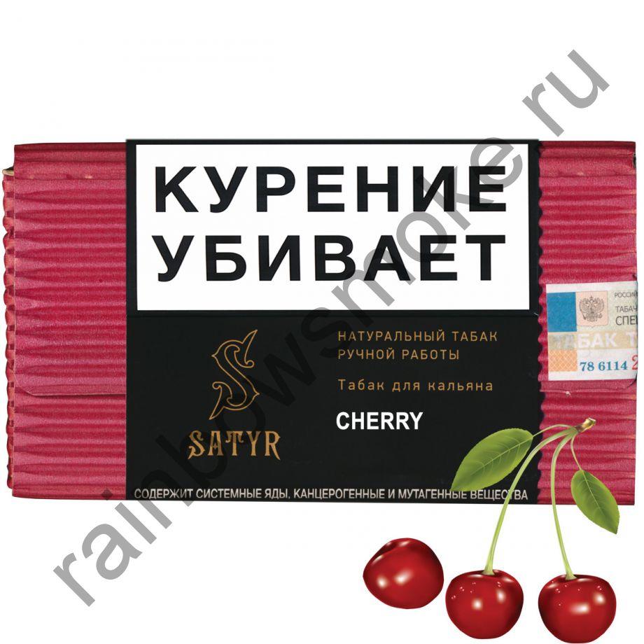 Satyr High Aroma 100 гр - Cherry (Вишня)
