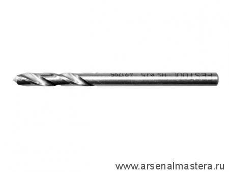 Сверло FESTOOL сменное, комплект из 5 шт. EB-BSTA D 3,5/5x 494445