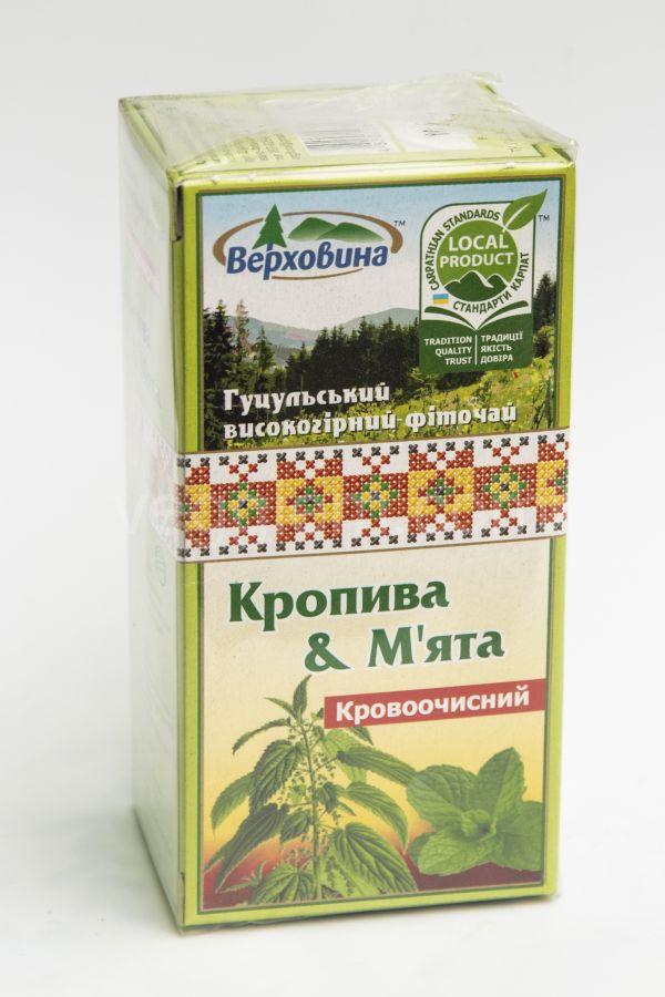 """Фиточай Крапива и Мята """"Верховина"""",30 грамм"""