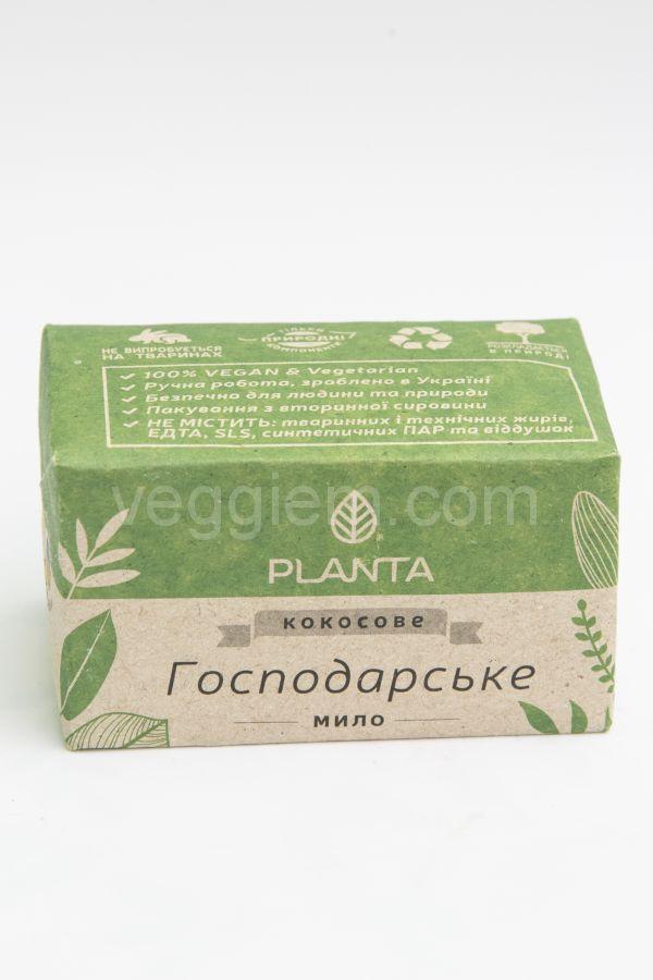 Натуральное Мыло кокосовое хозяйственное Planta