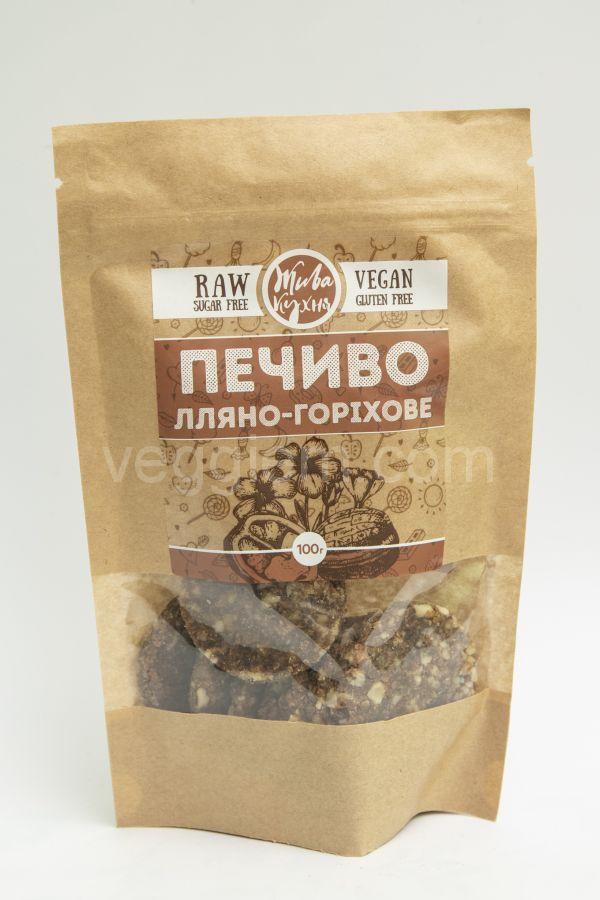 """Печенье льняное-ореховое """"Живая Кухня"""",100 грамм"""