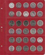 Универсальный лист для монет 5 рублей (с неподписанными ячейками) КОЛЛЕКЦИОНЕР