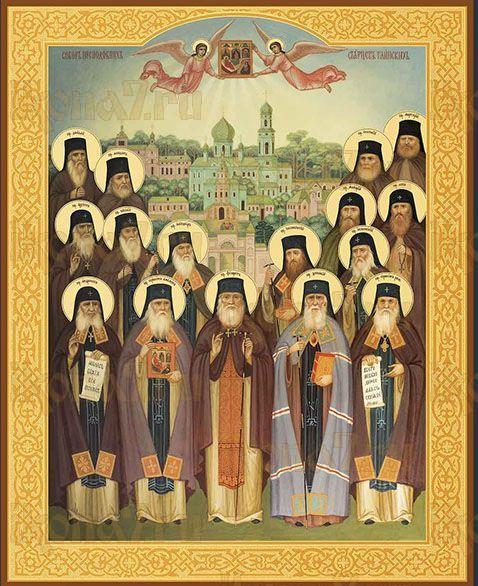 Икона Собор Глинских старцев