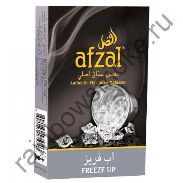 Afzal 50 гр - Freeze Up (Заморозка)